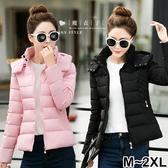 【QV9390】魔衣子-冬季時尚顯瘦短款輕羽絨棉襖外套