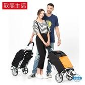 購物車帶坐凳購物車老人買菜車小拉車可折疊拉桿車座椅便攜拖車jy