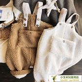 韓版兒童寶寶寬鬆加厚保暖兒童背帶褲羊羔絨褲子【小玉米】
