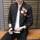 男士外套季休閒夾克韓版潮流修身帥氣青少年棒球衣服 卡卡西