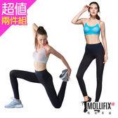 Mollifix瑪莉菲絲 MoveFree 掰掰馬鞍動塑褲 2件組