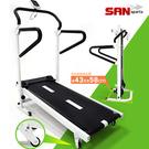 【SAN SPORTS】大扶手雙飛輪跑步機(3段坡度)折疊健走機美腿機.摺疊收納非電動跑步機