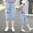 女童夏裝牛仔七分褲2021兒童中大童短褲中褲夏季薄款外穿女孩五分 一米陽光
