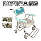 便器椅 便盆倚 鋁合金 高度可調 附輪可...