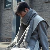 特賣圍巾   圍巾男冬季韓版百搭簡約純色男士圍巾秋高檔生日禮物情侶圍巾女