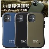 日本【ROOT CO.】iFace 小蠻腰軍規防摔手機保護殼 IPHONE 11 12 13系列