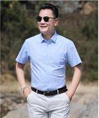 爸爸裝衣服休閒格子襯衣夏季中老年男士短袖襯衫男裝半袖寸衫 ciyo 黛雅