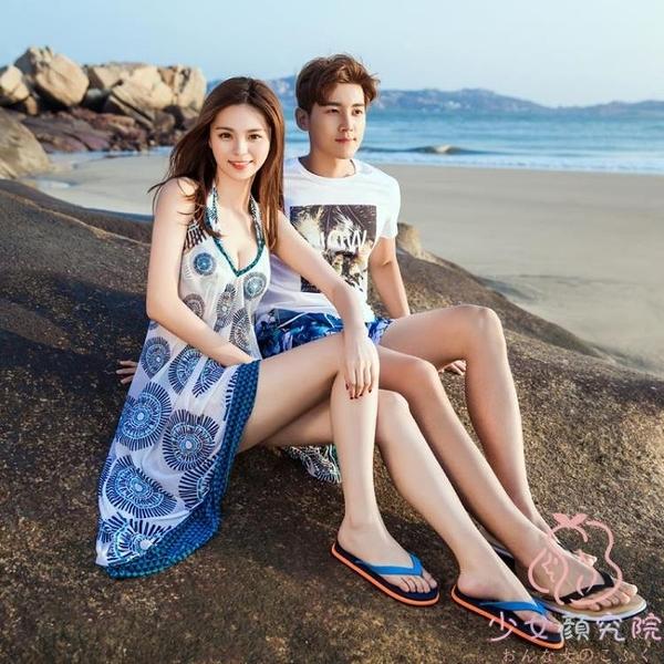 簡約情侶人字拖女士夏季防滑平底沙灘鞋外穿夾拖涼拖鞋【少女顏究院】
