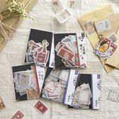 【BlueCat】拾光和風復古日系貼紙包(40枚入)