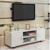 電視櫃簡約現代組合套裝茶幾臥室電視機櫃小戶型客廳櫃 聖誕交換禮物xw