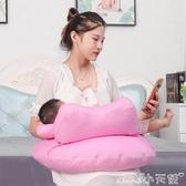 哺乳枕頭喂奶神器哺乳枕頭喂奶枕護腰墊坐月子躺喂橫抱嬰兒懶人抱娃睡覺托lx 聖誕節