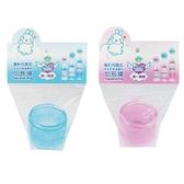 第一寶寶 奶瓶加長環 (粉紅色/藍色)