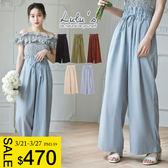 LULUS特價-Y腰鬆緊寬鬆長褲-5色  現+預【04011391】