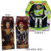 【one more】美國代購 Disney迪士尼 玩具總動員 會說話發聲 巴斯光年 胡迪 Rex恐龍 原廠盒裝