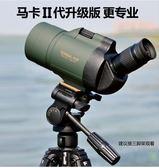 SAGA薩伽馬卡75倍變倍單筒望遠鏡高倍高清夜視觀鳥鏡成人手機拍攝igo『櫻花小屋』
