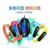 智慧手環防水手錶運動手環男女跑步計步器華為oppo小米2蘋果 米蘭街頭 igo