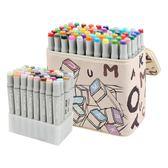 TOUCHMARK馬克筆套裝進口筆尖雙頭酒精油性漫畫筆手繪設計美術繪圖彩筆學生 居享優品