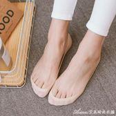 船襪女士夏季純棉底超薄淺口低筒硅膠防滑高跟鞋專用隱形冰絲襪子艾美時尚衣櫥