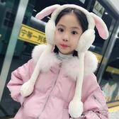 耳罩抖音網紅兔子耳罩耳朵會動冬季兒童可愛保暖防寒凍耳暖耳包耳捂子聖誕節
