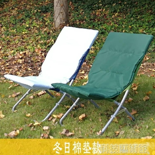 承重180斤折疊椅子小型躺椅 冬季棉墊戶外露營釣魚車載便攜休閒椅DF 交換禮物