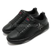 Royal Elastics 休閒鞋 Icon Manhood 2.0 黑 灰 男鞋 無鞋帶 時尚 運動鞋【ACS】 06502909