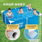bestway支架游泳池家用大人小孩兒童...