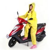 雨衣-時尚純色加厚成人好穿彈性女風衣式雨具4色71h6【時尚巴黎】