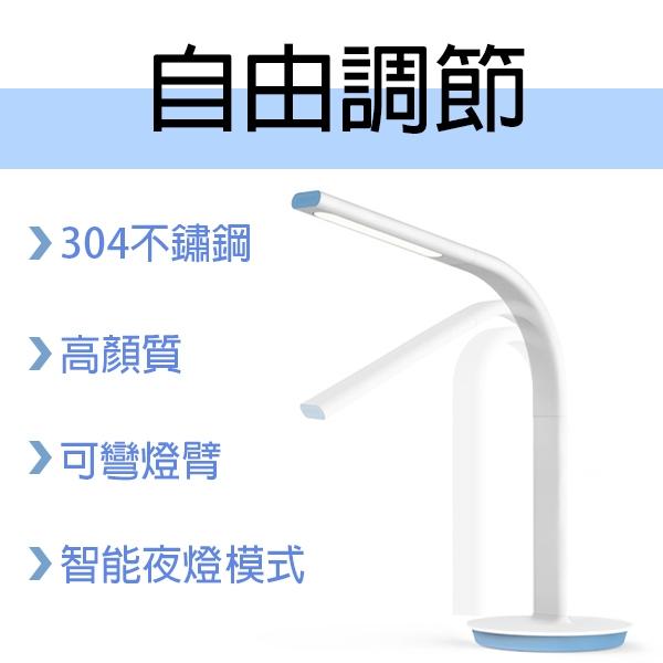 【coni shop】米家飛利浦檯燈2S 現貨 當天出貨 桌燈 立燈 夜燈 飛利浦 米家檯燈