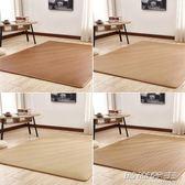 日式夏季客廳臥室地毯瑜伽藤席涼席榻榻米地墊四季床墊     時尚教主