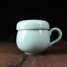 龍泉青瓷帶過濾內膽陶瓷茶水分離帶蓋保溫杯泡茶杯辦公杯同心杯【八折搶購】