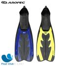 AROPEC 套腳式塑膠潛水蛙鞋 (藍/黃) - Rapid 激流