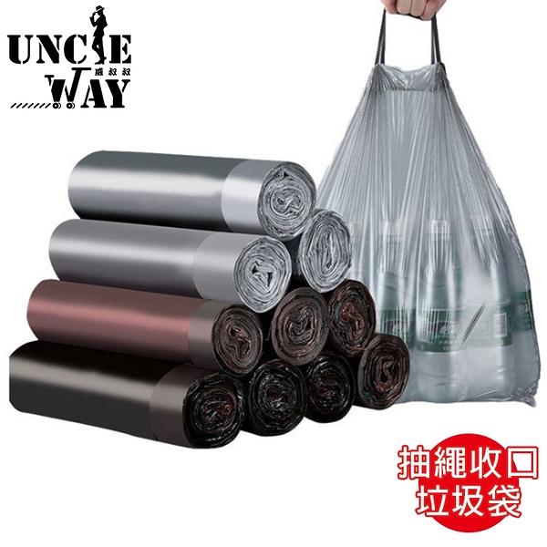 居家垃圾袋 抽繩垃圾袋【H0371】45公分*50公分*15只 居家清潔 日用品 垃圾袋 清潔袋 束口垃圾袋
