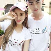 情侶2018新款韓版潮流百搭氣質短袖T恤學生半袖 js2758『科炫3C』