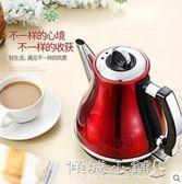 熱水器 迷妳電熱燒水壺小容量自動斷電家用小型1.2L長嘴煮便攜旅行茶220v 傾城小鋪