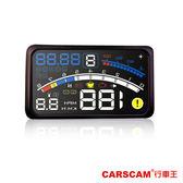 【時時樂限定】CARSCAM行車王 四彩 HUD多功能抬頭顯示器