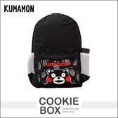 正版 熊本熊 KUMAMON 休閒 書包 後背包 護脊 置物 透氣 輕鬆 學生 兒童 上學 *餅乾盒子*