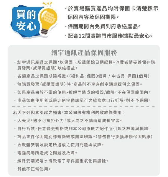 【福利品】ASUS ZENFONE5 64GB ZE620KL