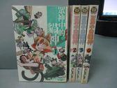 【書寶二手書T2/漫畫書_REJ】眾神中的貓神_1~4集合售