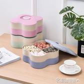 糖果盒 雙層乾果盒創意堅果盒客廳家用分格帶蓋糖果盒瓜子盒乾果盤過新年 名創家居