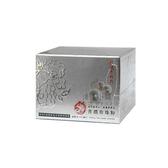 菁潤珍珠粉 37.5公克