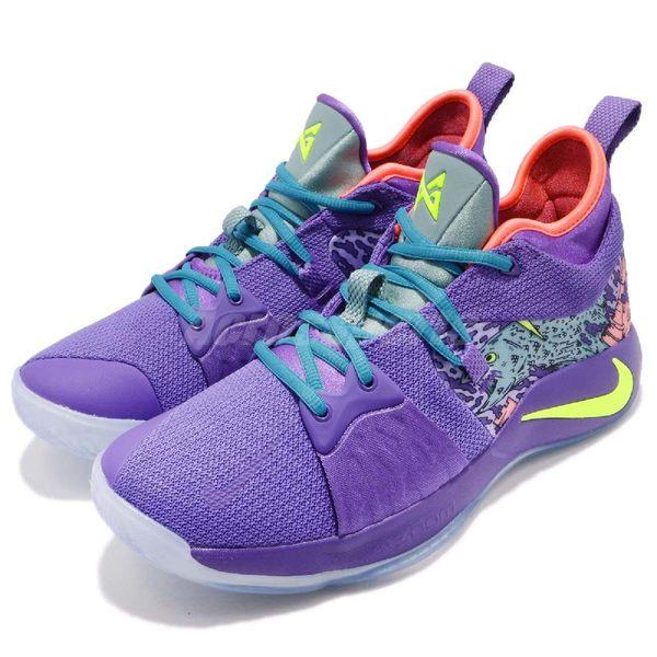 Nike PG 2 MM EP Mamba Mentality 紫 黃 Paul George 果凍底 男鞋 籃球鞋【PUMP306】 AO2985-001