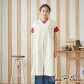 【Tiara Tiara】百貨同步  粉嫩V領細皺摺前開扣長版罩衫(黃)
