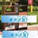 分類垃圾箱 戶外垃圾桶果皮箱高檔物業不銹鋼垃圾箱室外小區分類大號垃圾桶 漫步雲端 免運