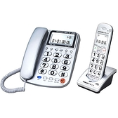 SANLUX 台灣三洋 DCT-8917 2.4GHz 長距離子母機 (紅/銀) 買就送USB隨行燈