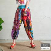 【潘克拉】隨機花布拼接鬆緊九分燈籠褲 TM1288 FREE彩色