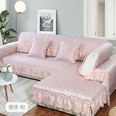 沙發罩 蕭邦夏季沙發墊涼席防滑冰絲藤席全包沙發套沙發罩全蓋沙發涼墊夏 米蘭街頭
