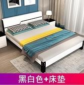 實木床1.5米現代簡約雙人主臥1.8米簡易出租房經濟型1.2m單人床架NMS【創意新品】