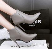 性感細跟高跟鞋女 秋冬季新款性感尖頭靴子簡約高跟短靴 DN21452『寶貝兒童裝』