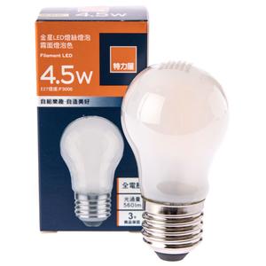 特力屋 金星 LED燈絲燈泡 4.5W GF(霧面玻) 燈泡色 E27燈座適用 全電壓