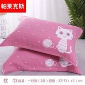 純棉紗布枕巾一對情侶全棉枕頭巾四季